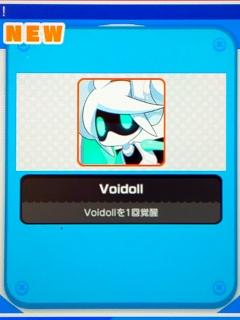 アイコン「Voidoll」