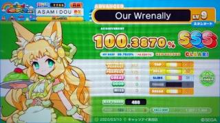 Our Wrenally