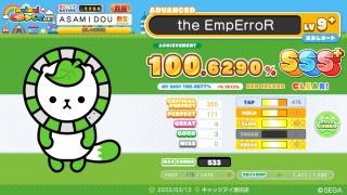 the EmpErroR
