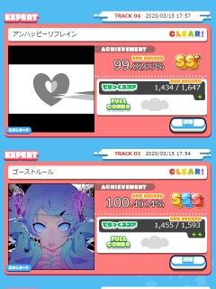 m 1回目 (2)