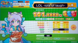 LOL -lots of laugh-