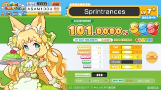 Sprintrances