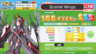 Scarlet Wings