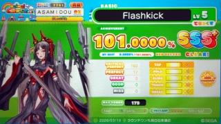 Flashkick
