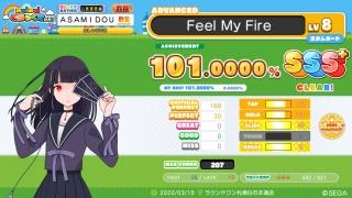 Feel My Fire