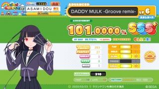 DADDY MULK -Groove remix-