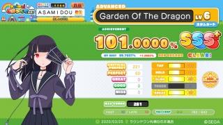 Garden Of The Dragon