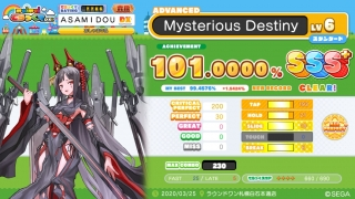 Mysterious Destiny