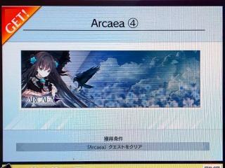 ネームプレート「Arcaea」4