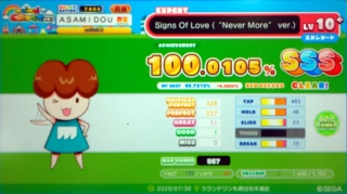 """Signs Of Love (""""Never More"""" ver.)"""