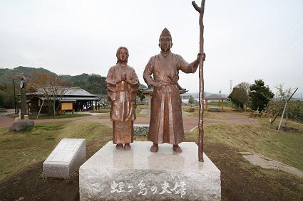 蛭ヶ島の夫婦(ふたり)像