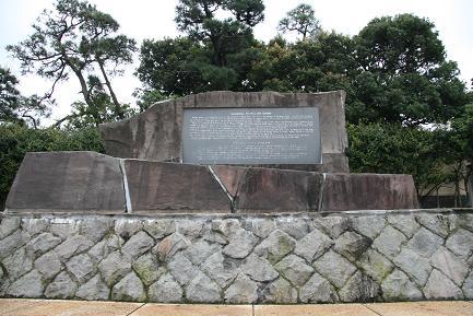 ウイリアム・アダムスの記念碑