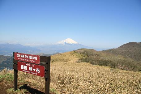 駒ヶ岳山頂 表示版