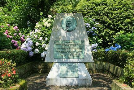 ジミー・カーター大統領来日記念碑