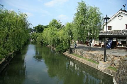 倉敷川-3