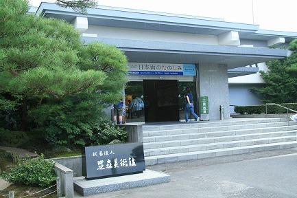 足立美術館入口です。
