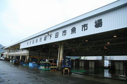 下田市魚市場-1