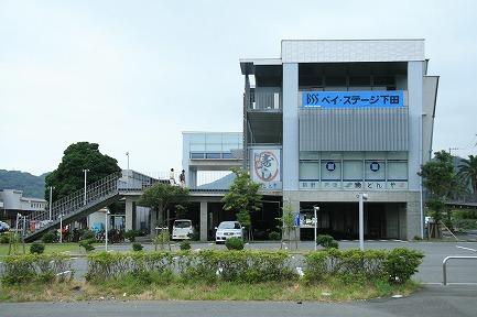 ベイ・ステージ下田