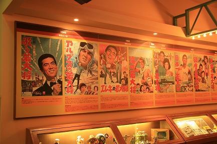 加山雄三ミュージアム-4