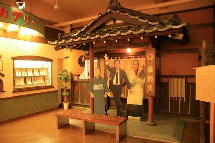 加山雄三ミュージアム-5