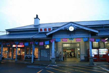 鳥栖市 - Tosu, Saga - JapaneseClass.jp