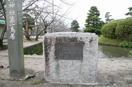 日本桜名所100選の碑