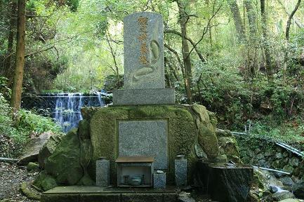 鯉の供養塔