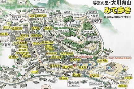 大川内山全体図