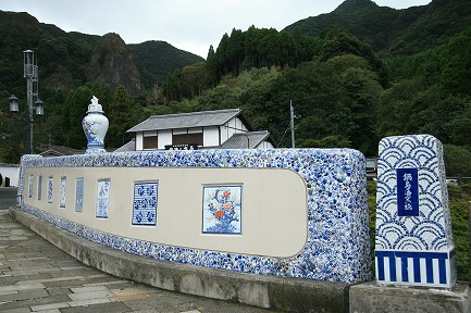 鍋島藩窯橋-1