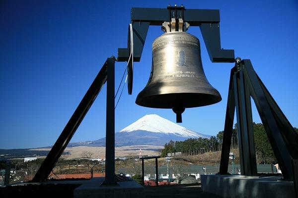 世界一のベルと日本一の富士山です。