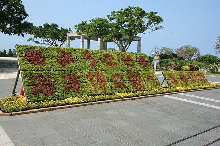 花飾り-1