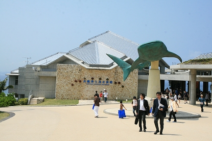 水族館です。