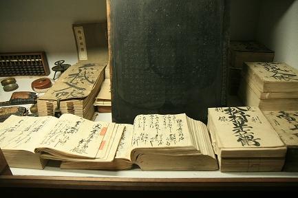 当時の帳簿類