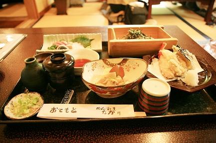 相田みつを 刺身・天ぷらコース