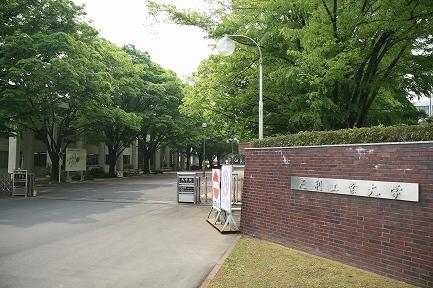 足利工業大学・正門
