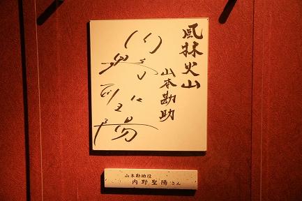 直筆サイン-1