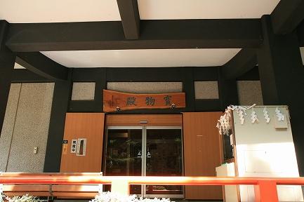武田神社-7