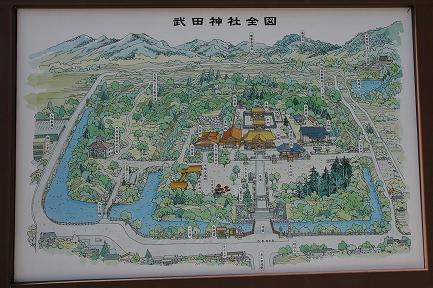 武田神社-1