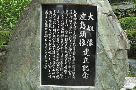 大井神社-8