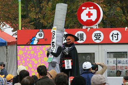 大道芸-4
