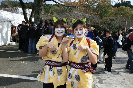 函南町猫踊り