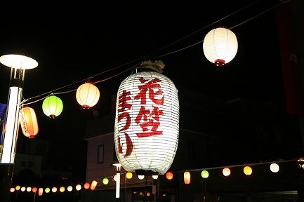 山形・花笠まつり-6