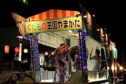 山形・花笠まつり-39