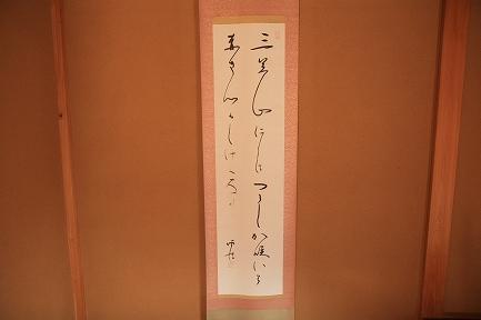 中山晋平-4