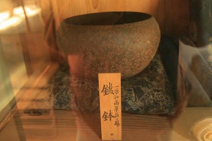 吐月峰柴屋寺-8