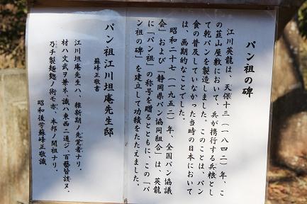 江川邸-14