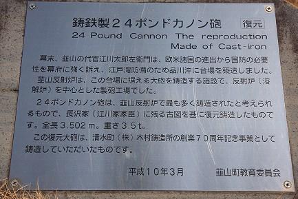 反射炉-12