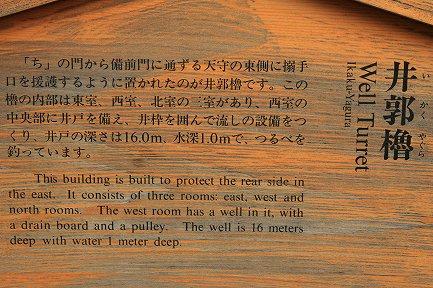 姫路城-10