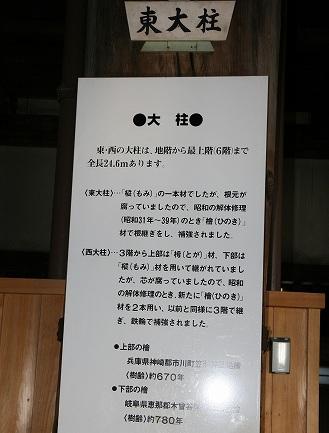 姫路城-4