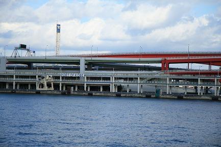 ミナト神戸-6